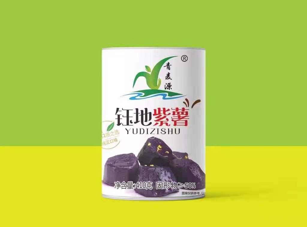 鈺地紫薯(紫薯塊)